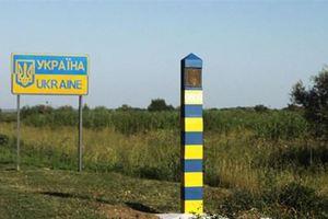 В Украину не пустили подозрительных россиян и киргизов