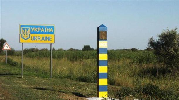Напраздники в государство Украину непустили 15 иностранцев