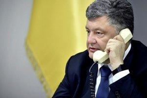 """Годовщина операции """"Висла"""" и снос памятника: что обсуждали Порошенко и Дуда"""