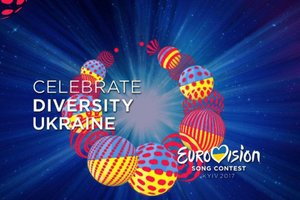 """Почти все делегации стран-участниц """"Евровидения"""" уже прибыли в Киев"""