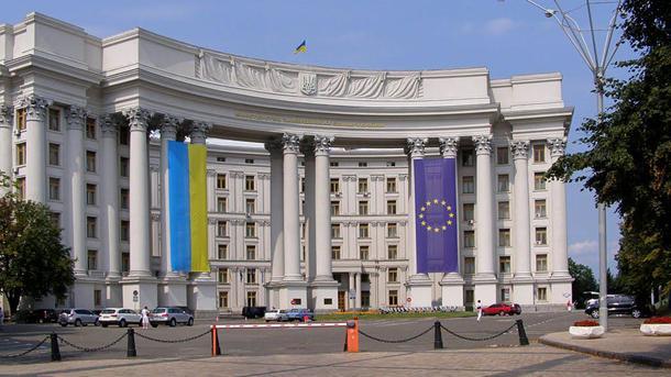 Совет Европы обнародовал решение комитета министров поситуации вКрыму