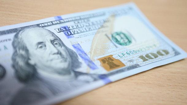 Гривня продолжает дорожать, доллар падает— Курс валют