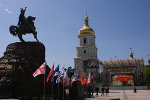 Евровидение в Киеве: как развлекают горожан и гостей в фан-зонах песенного конкурса