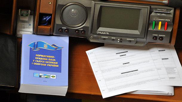 Иззарплаты депутатов-прогульщиков вычли 1,7 млн грн.