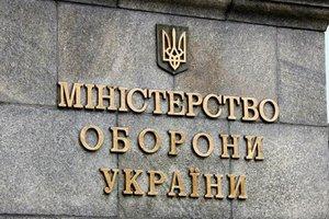 """Минобороны: Взрывы на """"Саур-Могиле"""" – провокация"""
