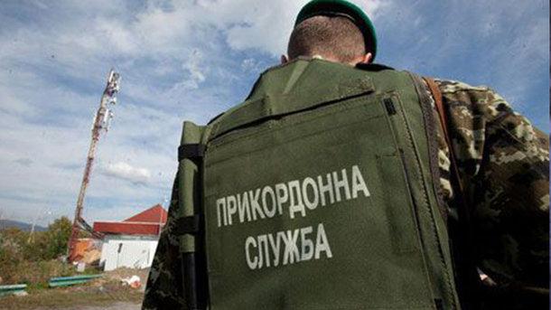 Наукраинской границе контрабандистов останавливали выстрелами