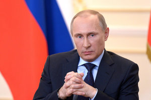 Путин написал новому президенту Южной Кореи