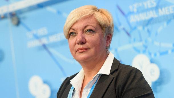 Доизбрания нового руководителя НБУ будет работать и.о. Яков Смолий