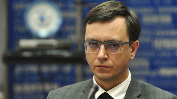 Влабимир Омелян. Фото: архив