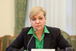 Нардеп объяснил, когда Рада примет отставку Гонтаревой