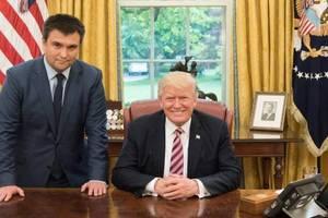 Климкин встретился с Трампом: опубликованы фото