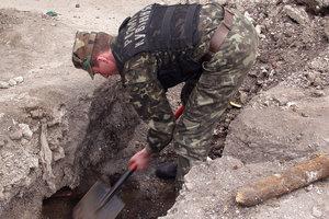 В Киеве нашли опасный снаряд времен Второй мировой войны