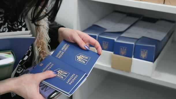 СоветЕС одобрил безвизовый режим для государства Украины