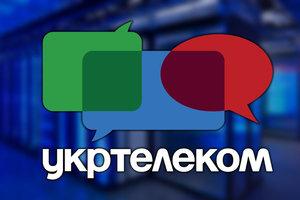 Атака на Укртелеком: 120 тысяч абонентов остались без телефонной связи и интернета