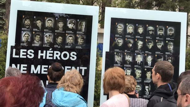 Резниченко открыл вДнепре Аллею памяти вчесть героев АТО иМайдана