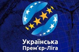 Чемпионат Украины: расписание, результаты и трансляции 29-го тура