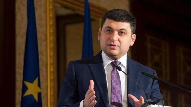 Гройсман: Украина— нестрана 3-го  сорта