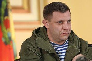 """Главарь """"ДНР"""" Захарченко назвал главную цель боевиков"""