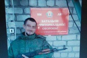 СБУ задержала боевика, вероятно пытавшего украинских военных