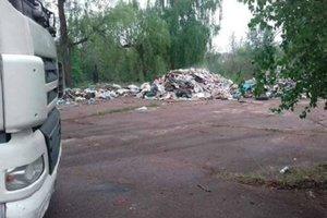 """Львовский мусор """"подкрался"""" к Киеву"""