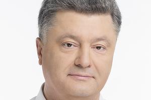 Порошенко отменил свое пребывание на финале Евровидения