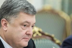 Украинцы выбрали европейский путь и навсегда отошли от Советской и Российской империй - Порошенко