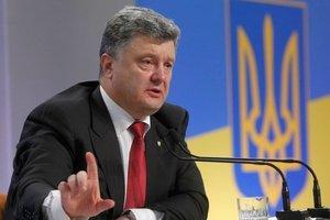 Пресс-конференция президента Петра Порошенко: онлайн-трансляция