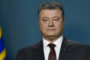 Порошенко объяснил, что значит безвиз для Украины