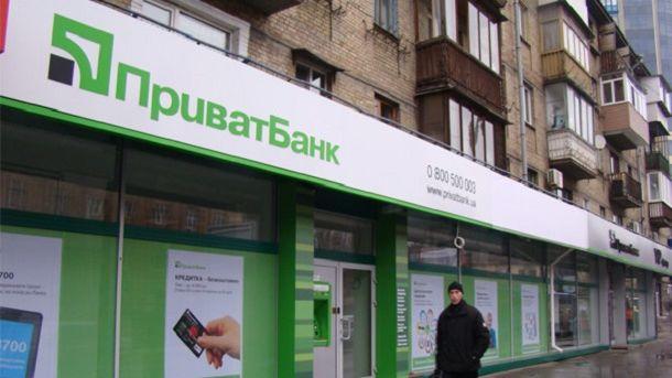 Порошенко: Экс-акционеров Приватбанка привлекут кответственности задоведения банка добанкротства