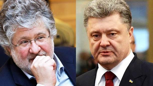 Вкладчики «Привата» получат 100% гарантии повкладам— Порошенко
