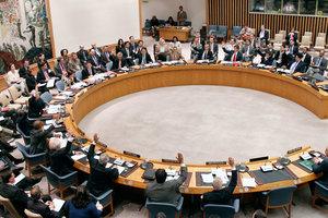 Совбез ООН экстренно соберется из-за ракетного пуска КНДР