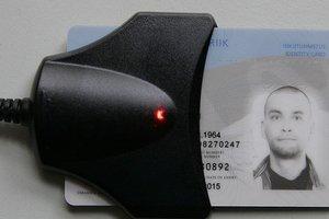 В Одессе запись на получение ID-паспорта открыта на июль