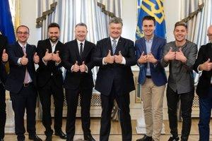 В условиях войны с РФ Украина смогла достойно провести Евровидение – Порошенко