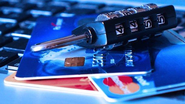 Пароль знает только владелец платежной карты— НБУ предупреждает