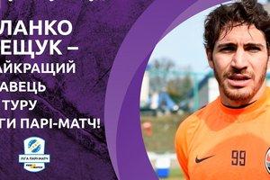Топ-5 лучших голов 29-го тура чемпионата Украины