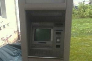 Киберзлодеи украли 2,5 миллионов гривен из банкоматов шести украинских городов
