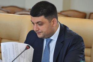 Гройсман назвал сферы интереса в сотрудничестве Украины и Израиля