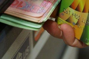 Украинцев массово обманывают мошенники под видом банкиров