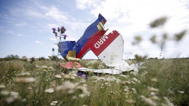 Расследование катастрофы MH17 пришло ксамому сложному этапу