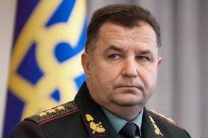 Полторак назвал ключ к решению конфликта на Донбассе