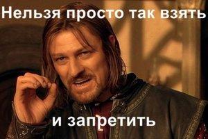 Не ищи меня ВКонтакте: мнения о запрете российских сайтов в Украине