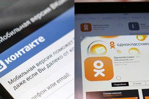 В Мининформполитики прокомментировали запрет на российские соцсети