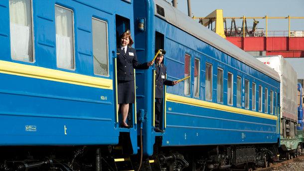 Купить билет на поезд москва львов цена сколько стоит билет на самолет от екатеринбурга до минска