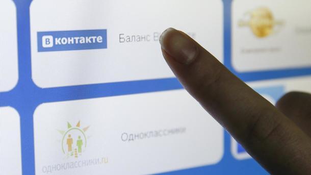 «Миротворец» строго отреагировал на объявление Human Rights Watch— Блокировка русских социальных сетей
