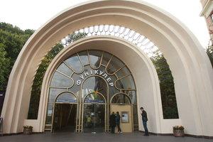 Киевский фуникулер могут закрыть на год