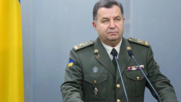 Киев блокирует соцсети, чтобы нарушить общение граждан Донбасса иУкраины— ЛНР