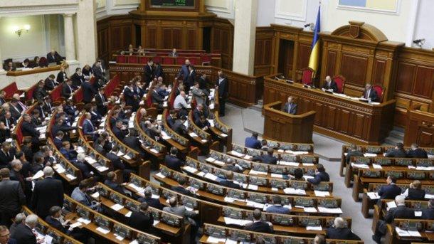 Украинские верующие проводят молебен «овразумлении депутатов» под Радой
