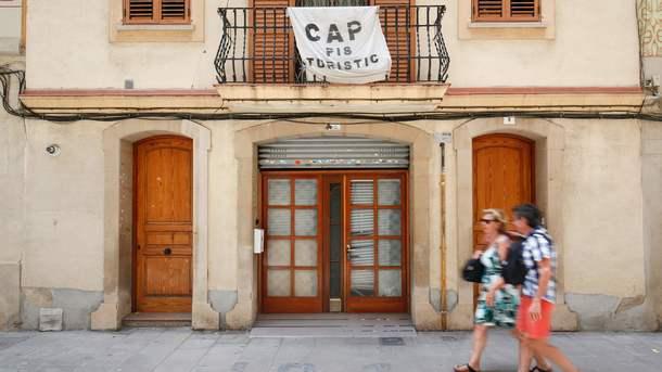 Санторини, Амстердам иБарселона попали врейтинг недружелюбных туристических мест