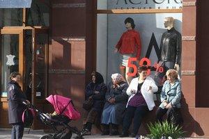 Пенсионная реформа от Кабмина: льгот меньше, работать больше