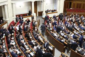 Стало известно, кто не голосовал в Раде за санкции против Януковича